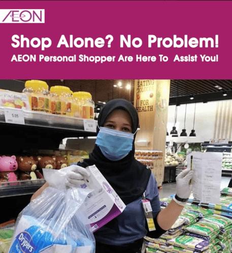 aeon-personal-shopper